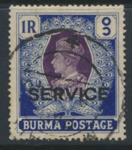 Burma SG O24 SC# O24  Official OPT Service  Used  see details and scans