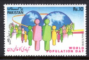 Pakistan 746 MNH VF