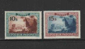 INDONESIA #E1-E1A 1948 SPECIAL DELIVERY MINT VF LH O.G