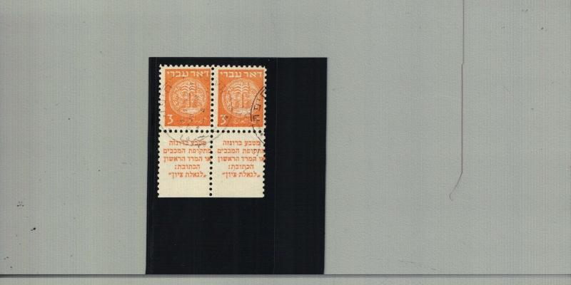 Israel Scott #1 Doar Ivri Perforated 10x10 Tab Pair FD Cancelled!!!!!