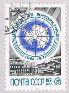 Russia 3859 Used Map 1971 (BP42105)