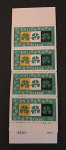 Sweden 1970  #870a Booklet MNH
