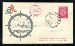 Israel Event Cover Excursion Trip S.S. Pace to Haifa Israel 1953. x30375