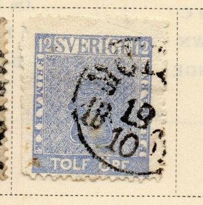 Sweden 1858 Early Issue Fine Used 12ore. NW-04991