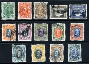 SOUTHERN RHODESIA King George V 1931-37 Definitive Issue SG 15 to SG 27 VFU