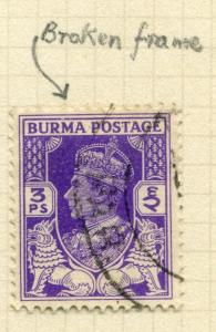 BURMA; 1938 GVI fine used MINOR PLATE FLAW VARIETY(Detailed in scan) on  3p.