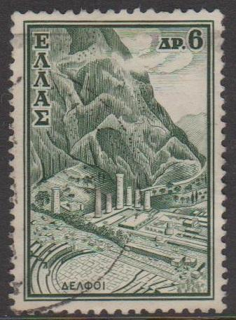 Greece Sc#703 Used