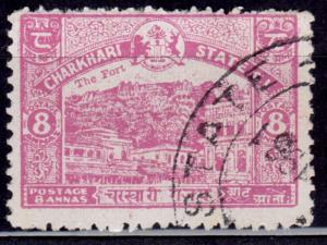 India Charkhari, 1931, Maharajnager Fort, 58a, sc#32, used
