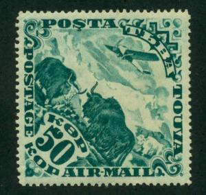 Tannu Tuva 1934 # C6 MH SCV (2014) = $2.75