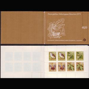 YUGOSLAVIA 1978 - Scott# 1412A Booklet-New Year NH