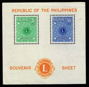 Philippines Stamp 1950 Lions International Convention, Manila mh/og s/s