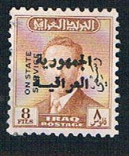 Iraq O183 Used King Faisal II overprint (BP8125)