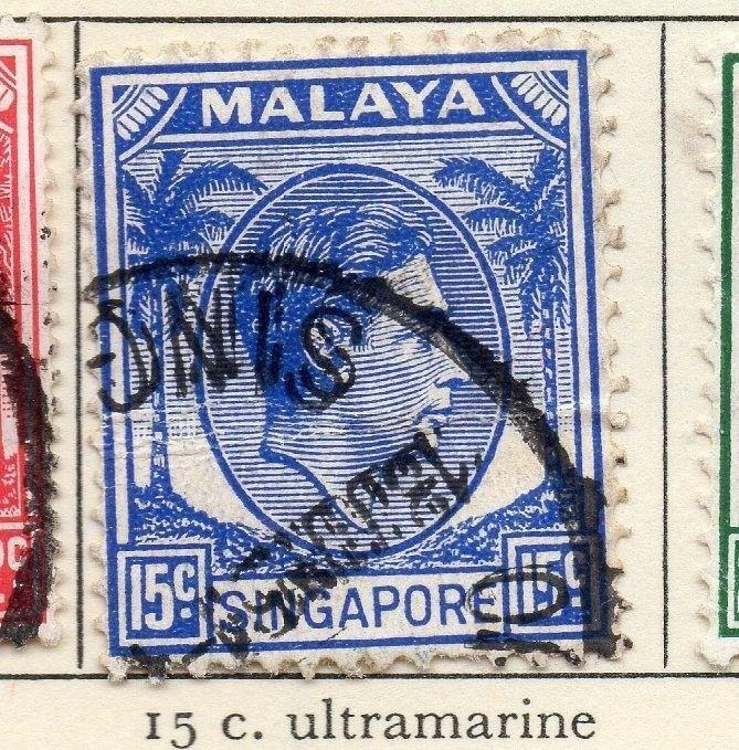 Singapore 1948-52 Early Issue Fine Used 15c. 028935