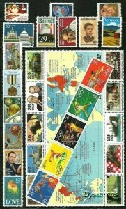 1991 Commemoratives Year Set (2532//2579) 29 var., MNH