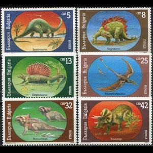 BULGARIA 1990 - Scott# 3540-5 Dinosaurs Set of 6 NH