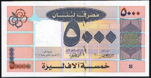 LEBANON # 85 BANKNOTE - PAPER MONEY 5000 LL 2004 NEW UNCIRCULATED