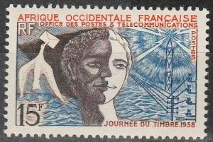 French West Africa #76 MNH F-VF  (SU6974L)