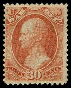 U.S. OFFICIALS O92  Mint (ID # 70363)