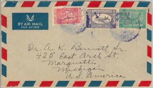 SAUDI ARABIA --  POSTAL HISTORY: AIRMAIL COVER from DHAHRAN  to USA