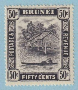 BRUNEI 72  MINT VERY LIGHTLY HINGED OG * NO FAULTS EXTRA FINE!