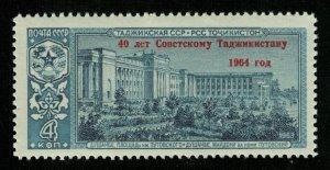 1964, Tajikistan, USSR, rare, overprinted, MNH, ** (RT-810)