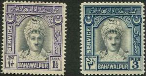 Pakistan Bahawalpur SC# O14-5 SG# O14-15 Royalty set MH