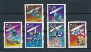 [105740] Hungary 1986 Prehistoric animals dinosaurs Space travel satellite  MNH