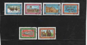 AFGHANISTAN #1104-1110  1984  WORLD TOURISM DAY         MINT VF NH  O.G  CTO