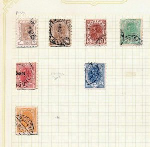 ROMANIA 1890s King Carol Used Incl Postmarks (Appx 200 Items) (Rom 05