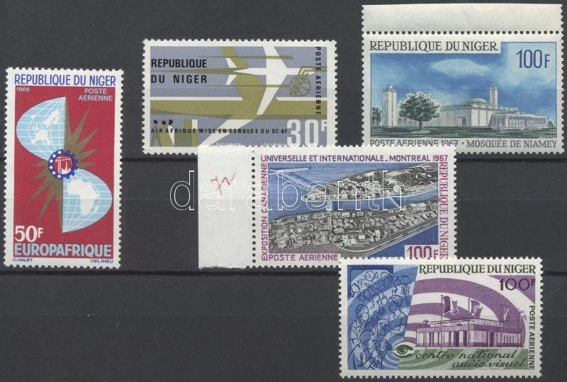 Niger stamp 1966-1967 5 different airmail stamps (30f small tear) MNH WS120373