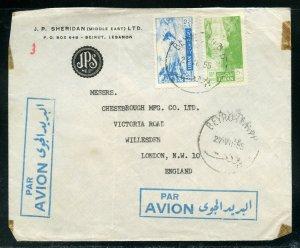 Lebanon Liban 1955 Airmail Cover to London