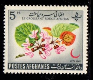 Afghanistan - 617 Blossoms - MNH