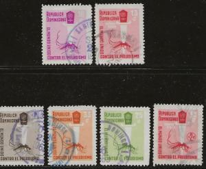 DOMINICAN REPUBLIC SC #   558 - 60  CB24.C120 - 1  USED
