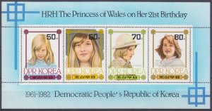 1982 North Korea  2237-39/B115 Princess Diana 12,00 €