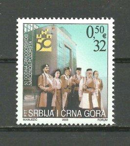 Serbia and Montenegro 2003 50 years of Montenegrin Theat set MNH