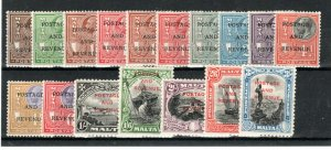 1928 Malta POSTAGE AND REVENUE opt values to 3s MH