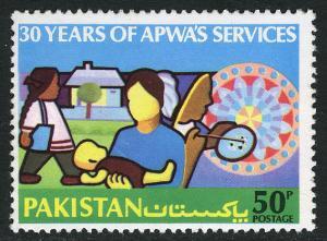 Pakistan 481, MNH. APWA Services, 30th anniv. Mother and Children, 1979