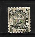 NORTH BORNEO, 40, MINT HINGED, COAT OF ARMS