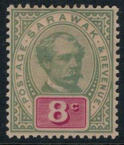 Sarawak #14* CV $19.50