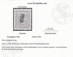 Persian stamp, Scott# 128, Mint hinged,Orignal gum,  Quality, #blue box
