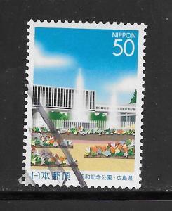 Japan #Z663 Used Single