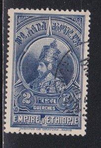 Ethiopia # 236, Emperor, Used