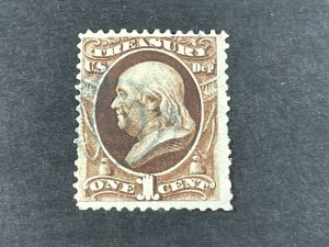 U.S. # O72-USED---SINGLE--BROWN--TREASURY DEPARTMENT----OFFICIAL---1873