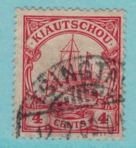 Kiauchau Scott #25, Kaiser's Yacht, German Colonial Postage From 1905 - Free ...