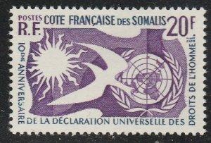 Somali Coast #274 MNH Single Stamp