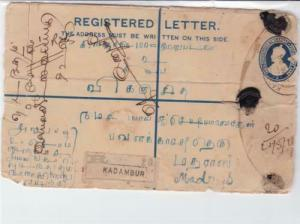 india kadambur registered 1928 madras stamps cover   ref r14870