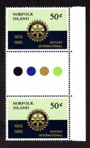 NORFOLK ISLAND  SC# 255  STOPLIGHT GUTTER PAIR  FVF/MNH