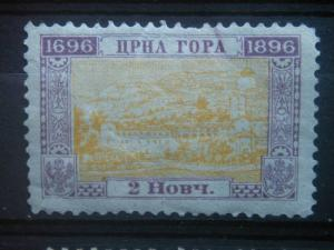 MONTENEGRO, 1896, MVLH 2n  Scott 46