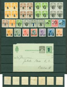 Denmark. Lot Surcharged MNH. Wavy Lines,Ships,King Christian X + Card Stationery