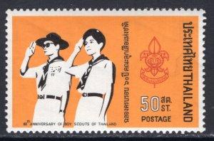 Thailand 587 Boy Scouts MNH VF